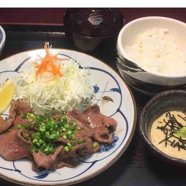 春秋亭 和食のおすすめ料理1