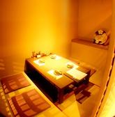 【1階】個室は2名~利用可能!