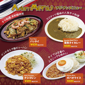 亜熱帯 四軒家店のおすすめ料理2