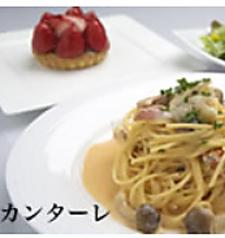 センプレコンテ 中島店のおすすめランチ2