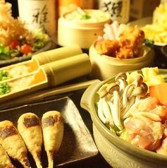 炭火居酒屋 炎 函館美原店のコース写真