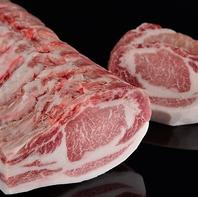 平田牧場の豚肉へのこだわり