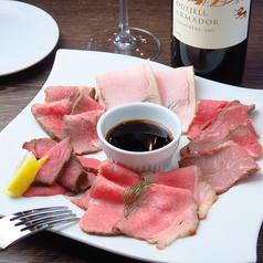 肉バル×クラフトビール BRONX ブロンクスのおすすめ料理1