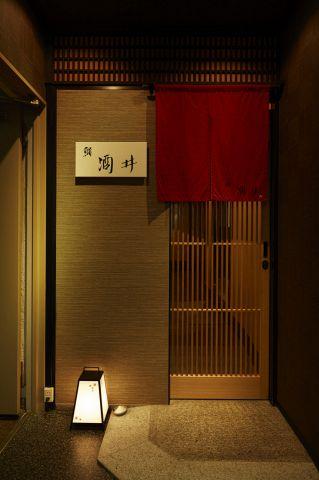 鮨 酒井 店舗イメージ4