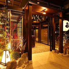 七十二 しちじゅうに 富山の雰囲気1
