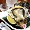 魚料理 沖の瀬のおすすめポイント1