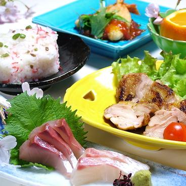 美食遊膳 まる山のおすすめ料理1