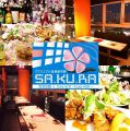Stylish居酒屋空間 SAKURAの雰囲気1
