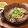 料理メニュー写真ローストタンネギ塩焼