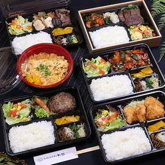 お肉とおかずの和鈴 にこりの写真