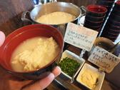 沖縄とんかつ食堂 しまぶた屋のおすすめ料理2