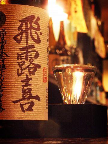 居酒屋 四季の蔵 本店|店舗イメージ11