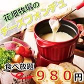 ベジテーブル VEGE TABLE 名駅店のおすすめ料理2