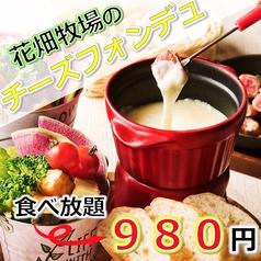 ベジテーブル VEGE TABLE 名古屋駅店のおすすめ料理1