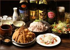 松本串かつ 夢屋のおすすめ料理1