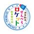 酒場劇場 せんべろロケット 駅東製作所のロゴ