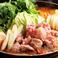 ★地鶏ちゃんこ鍋