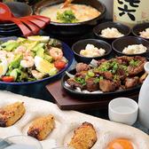 鶏料理 八女小町 裏なんば店のおすすめ料理3