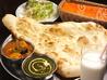 インド・ネパールレストラン&バー ケンタのおすすめポイント2