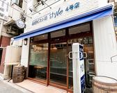 ビストロstyle 神田 4号店の雰囲気2