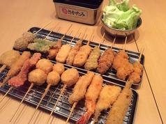串屋さかたみ 御殿場のおすすめ料理1