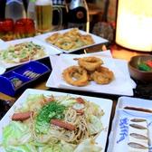 ちゅらさん本店のおすすめ料理3
