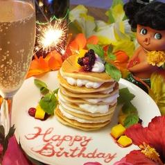 料理メニュー写真バースデープレート Birthday Plate