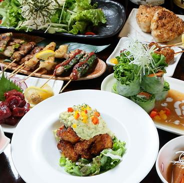 炭火串焼厨房 くふ楽 西船橋店のおすすめ料理1