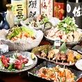 【鍋】2時間飲み放題付5品【シロマルコース】3400円