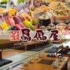贔屓屋 茨木店