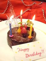 誕生日会も大歓迎!!