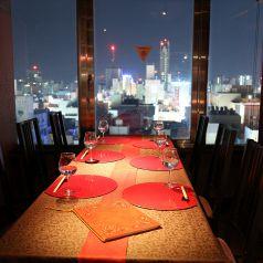 最大20名様までの宴会が可能な夜景が楽しめる個室席は接待やおもてなしに