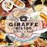 ジラフ ビストロ GIRAFFE BISTRO 名古屋駅前店のロゴ