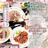 トスカーナ TOSCANA 吉祥寺店のおすすめ料理3