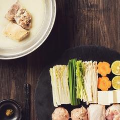 博多屋台もつ鍋と串 バトーベルテの写真