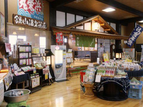 鏡山温泉茶屋 美人の湯|店舗イメージ6