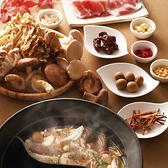 温野菜 駒込店のおすすめ料理2