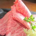 料理メニュー写真丹波牛ハネシタしゃぶ焼ロース