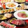 個室居酒屋 心粋 cocoroiki 天王寺アポロ店のおすすめポイント3