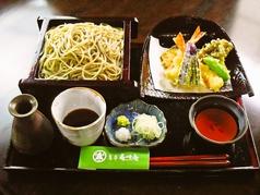 蕎亭 喜峰庵の写真