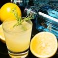 マッシュド レモングラス&グレープフルーツ ロック