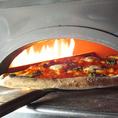 400℃の窯で90秒で焼き上げます!