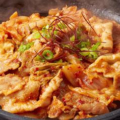 料理メニュー写真豚キムチ炒め