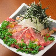 肉・魚・野菜と満足できる品揃え!!