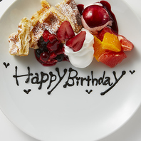 誕生日や記念日など大切な日はベビフェで♪