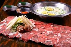 ラム肉×しゃぶしゃぶ酒場居酒屋 羊 hitsujiのおすすめ料理1