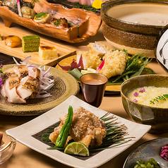 水炊きと個室 清水 新宿本店のおすすめ料理1