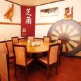 中華料理ならではの円卓。宴会にもぴったりです!