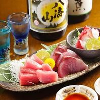 看板料理とお造り付きのコース料理!海鮮もご用意!