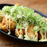 大衆居酒屋 やまと 名古屋駅前店のおすすめ料理2